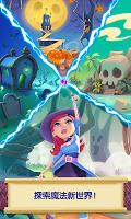 Screenshot 3: Bubble Witch 2 Saga