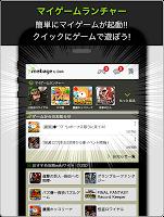 Screenshot 1: 夢寶谷