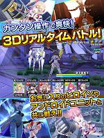 Screenshot 2: Ragna Strike Angels