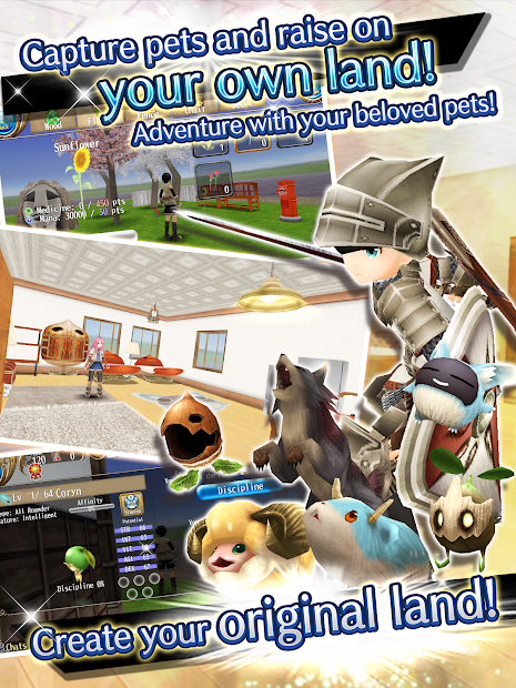 Download] Toram Online RPG - QooApp Game Store