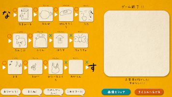 Screenshot 4: Illust Chainer