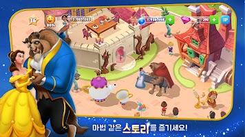Screenshot 3: 디즈니 매직 킹덤-마법 공원 건설