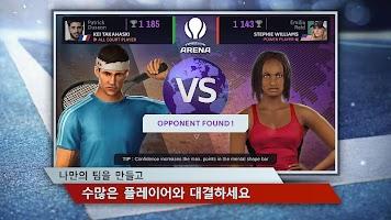 Screenshot 1: 테니스 매니저 2019 (Tennis Manager 2019)