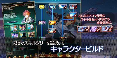 Screenshot 3: 라스트 이데아