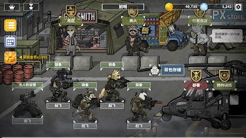 Screenshot 1: 物種戰爭:滅絕