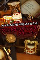 Screenshot 2: 脱出ゲーム コワイ童話からの脱出〜ヘンゼルとグレーテル〜