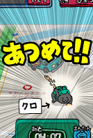 Screenshot 2: はい!こちらネコ屋台です。by MapFan