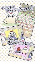 Screenshot 4: Handsome Bird Transformation  | Japanese