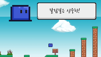 Screenshot 2: MolKang 몰캉