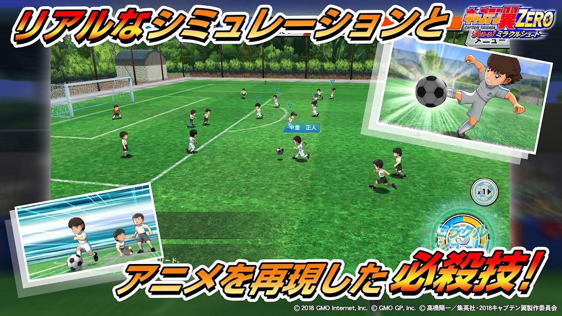 😍 Download game super shot soccer di android | Pop Shot