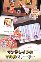 Screenshot 4: 栽培少女〜秘密の種〜