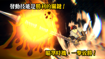 Screenshot 3: RE8召喚輪轉