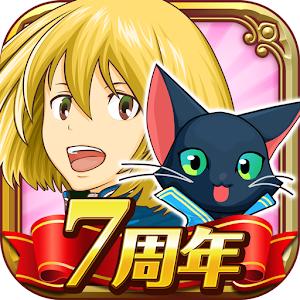 Icon: 퀴즈RPG 마법사와 검은 고양이 위즈 | 일본버전