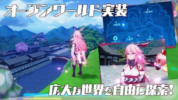 Screenshot 3: Honkai Impact 3 (Japan)