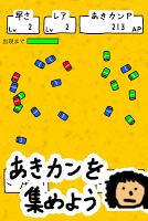 Screenshot 2: 笑聖者的行進