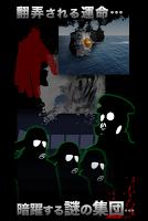 Screenshot 4: 脱出ゲーム 軍艦島からの脱出