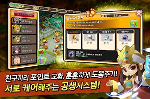 Screenshot 4: 삼국지:렙업만이살길 for Kakao