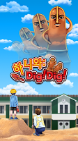Screenshot 1: 하니와: Dig! Dig!
