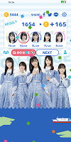Screenshot 4: numbers puzzle for STU48