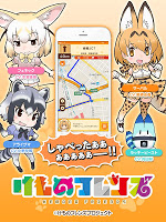 Screenshot 3: MAPLUS+声優ナビ 地図・カーナビ・渋滞情報が無料