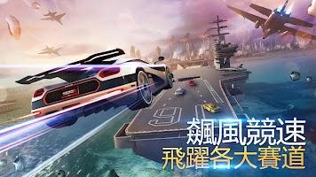 Screenshot 3: 狂野飆車8:極速凌雲