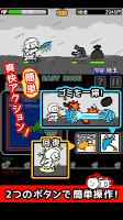 Screenshot 1: 台風コロッケ J( 'ー`)し「配達おねがいね」