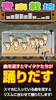 Screenshot 3: 茸が育つ歩数計 歩ク茸