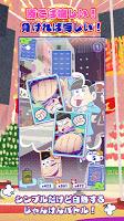 Screenshot 2: おそ松さんぽZ - 歩かなくても遊べるよ!