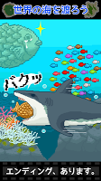 Screenshot 3: 鯛魚燒潛水