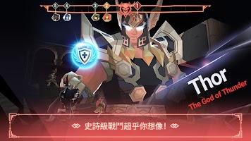 Screenshot 2: 幻影之門: 最後的女武神