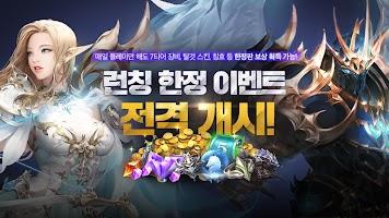 Screenshot 2: 奇跡:起源2 | 韓文版