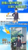 Screenshot 3: ラノゲツクール
