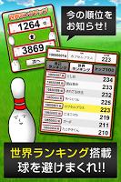 Screenshot 3: Pin Protect