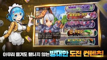 Screenshot 4: RO仙境傳說:我的戰術 | 韓文版