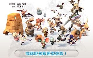 Screenshot 1: 小小諾亞/ Little Noah