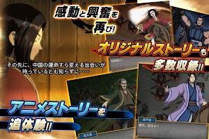 Screenshot 2: キングダム-英雄の系譜-【シミュレーションRPG】