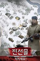 Screenshot 4: 1941 Frozen Front