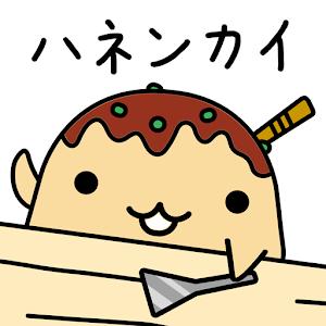 Icon: Hanenkai