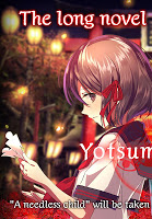 Screenshot 1: Yotsume God | English