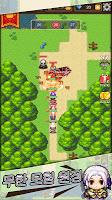 Screenshot 1: 전사 원정대 -RPG 게임
