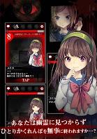 Screenshot 4: 脱出ゲーム ひとりかくれんぼ-暗闇からの脱出-