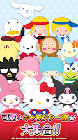 Screenshot 2: Hello Kitty World 2