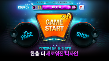 Screenshot 2: TAP SONIC - Rhythm Action