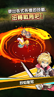 Screenshot 2: 失落的龍絆 (Dragalia Lost)