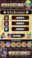 Screenshot 3: 魔法使的小工房!~Cerie的煉金術~