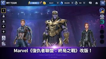 Screenshot 1: 漫威:未來之戰