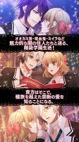 Screenshot 2: EPHEMERAL -闇之眷屬 (日版)
