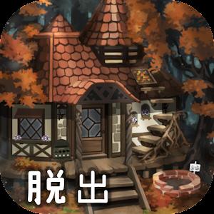 Icon: 탈출 게임 니나와 유메노 섬