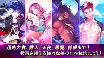 Screenshot 3: 新・栽培少年