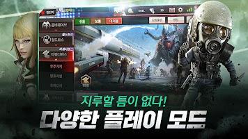 Screenshot 2: 彈:無盡的戰場